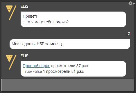 elis_assistant_block.png
