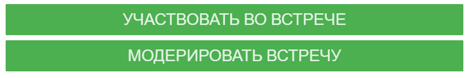 bbb-moderator-buttons.png