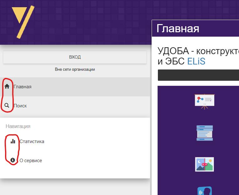 menu-icons.png