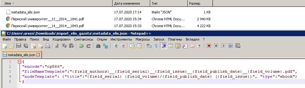 import_zip_example.png