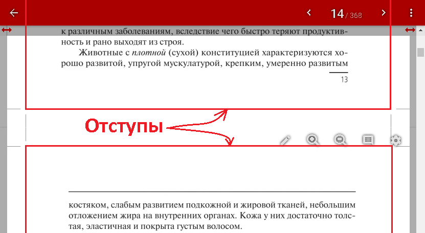 pdf-mediabox.png
