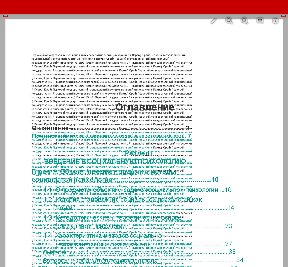pdf-text-social-drm-example.png