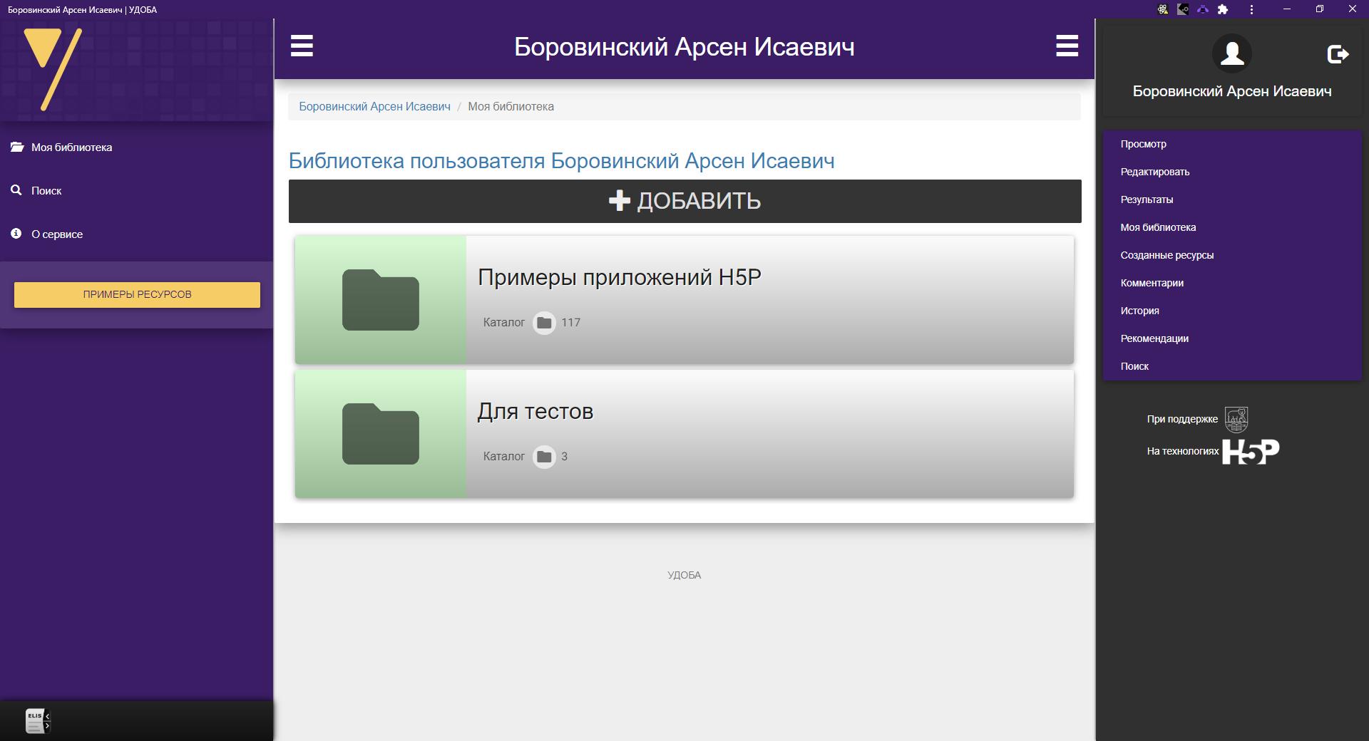 pwa-elis-windows-desktop.png