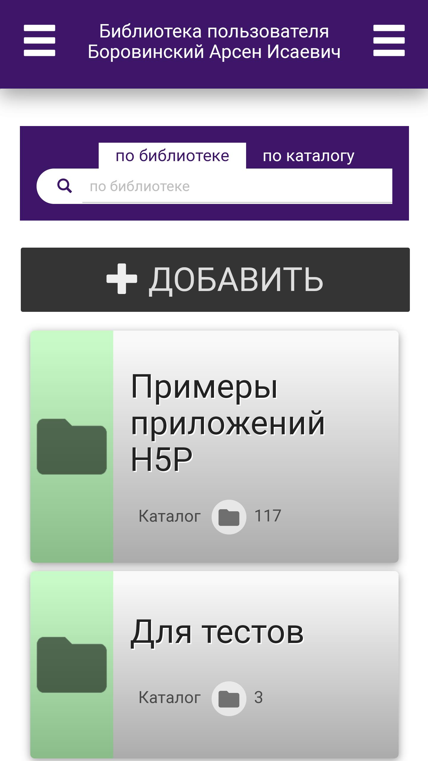 pwa-example.png