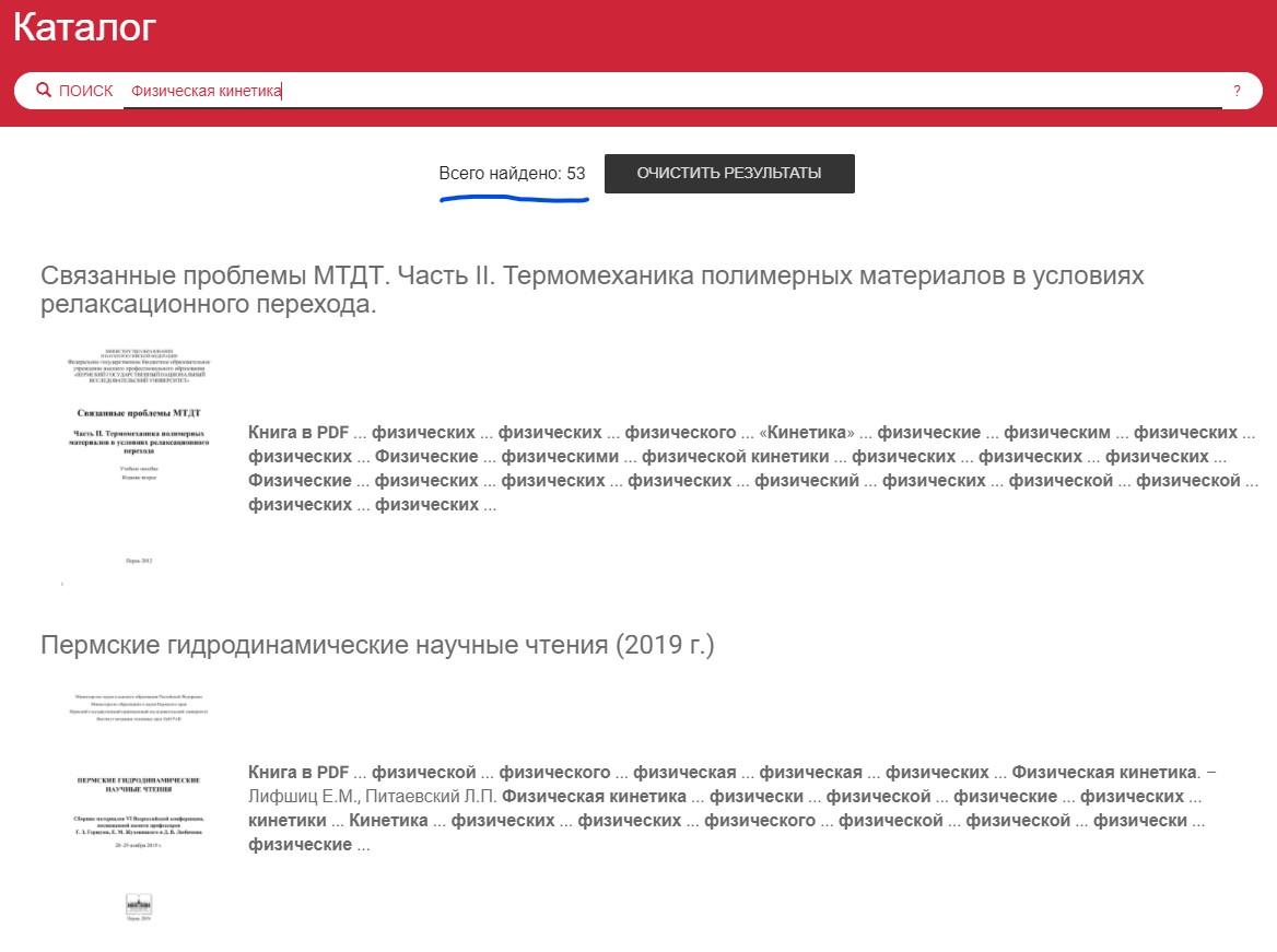 search-total.jpg