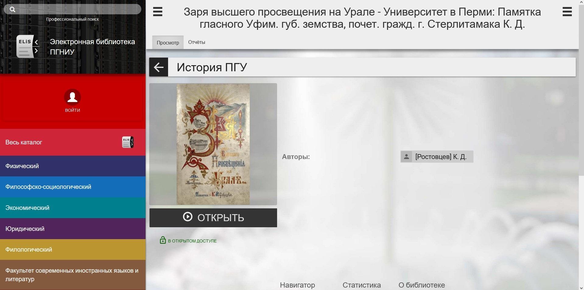 page_background_url.jpg