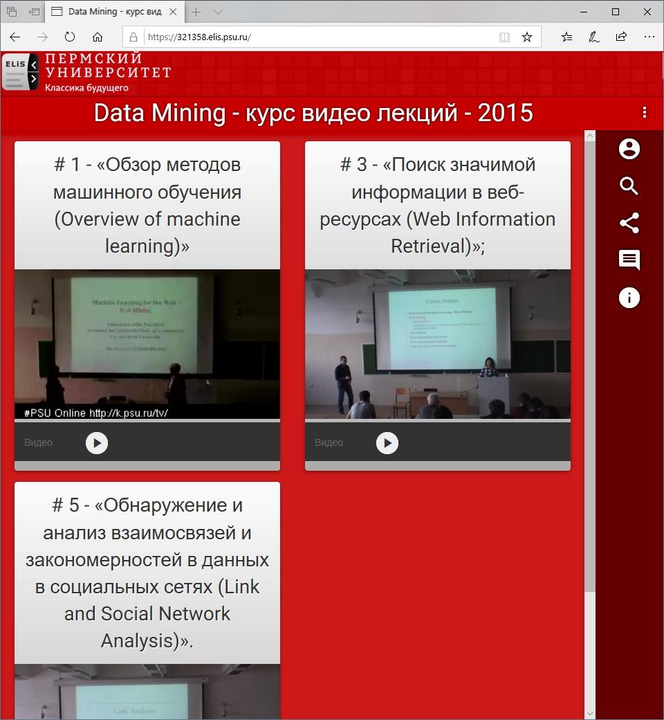vhost-catalog.jpg