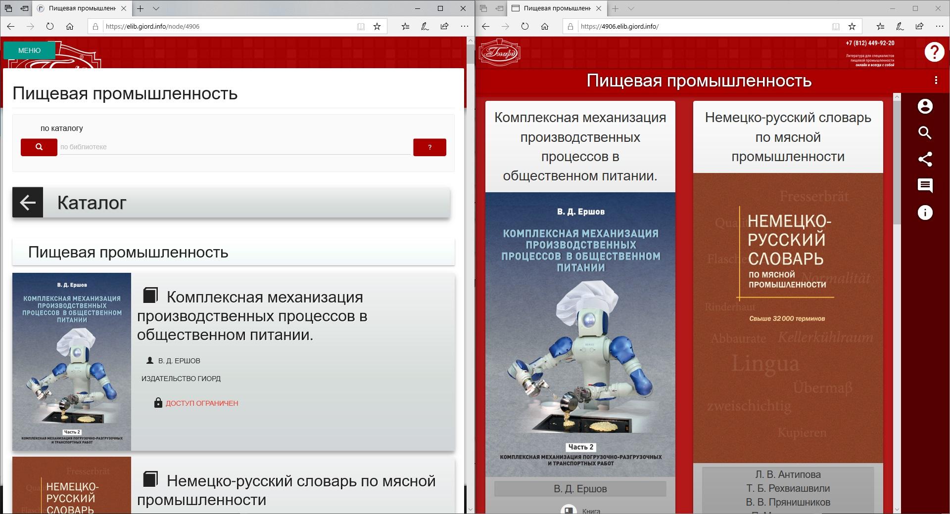 vhost-example.jpg