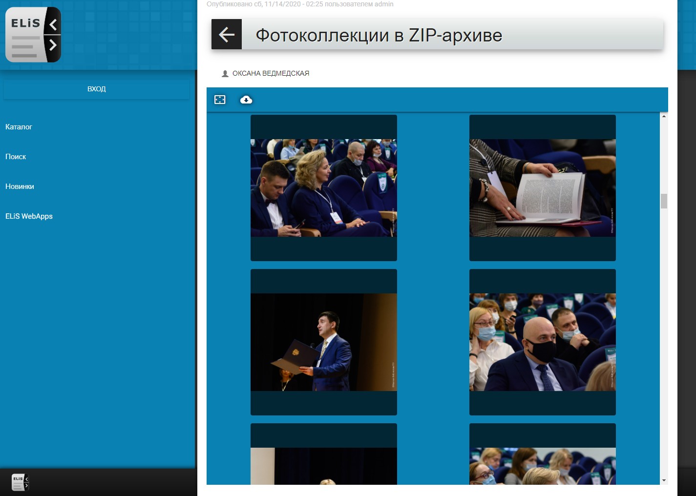 web-zip-photogallery.png