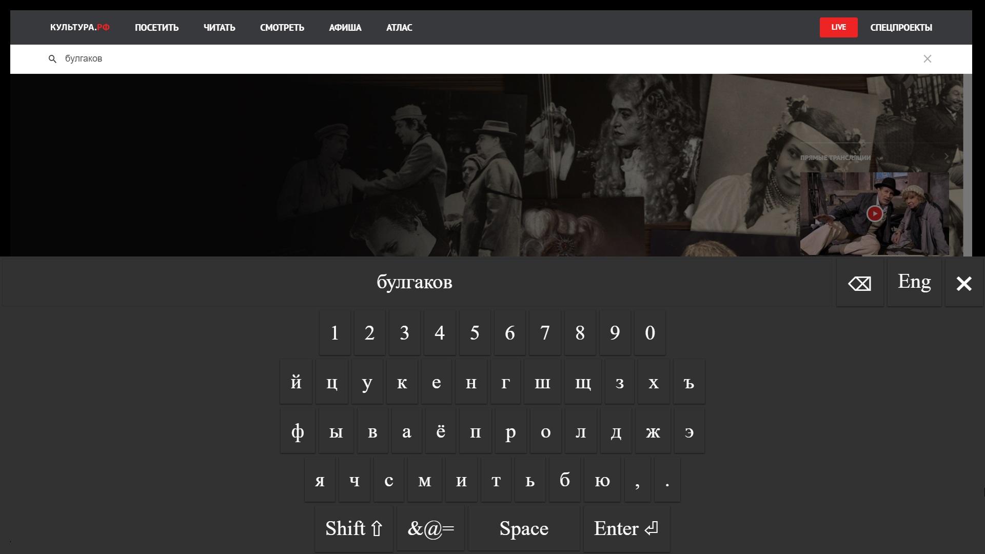 elis-kiosk-keyboard.jpg