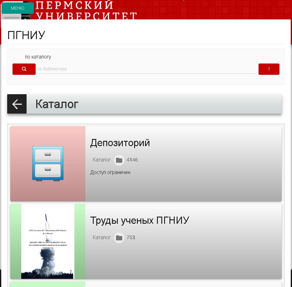 catalog_new_access_inidactor.png