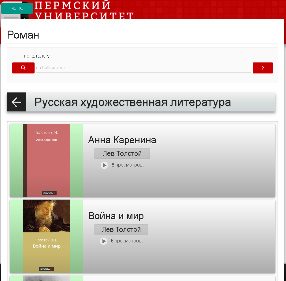 catalog_new_epub_1.png
