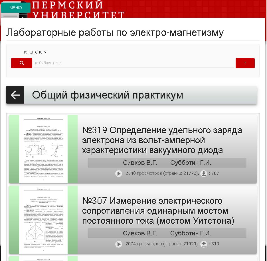 catalog_new_pdf_2.png
