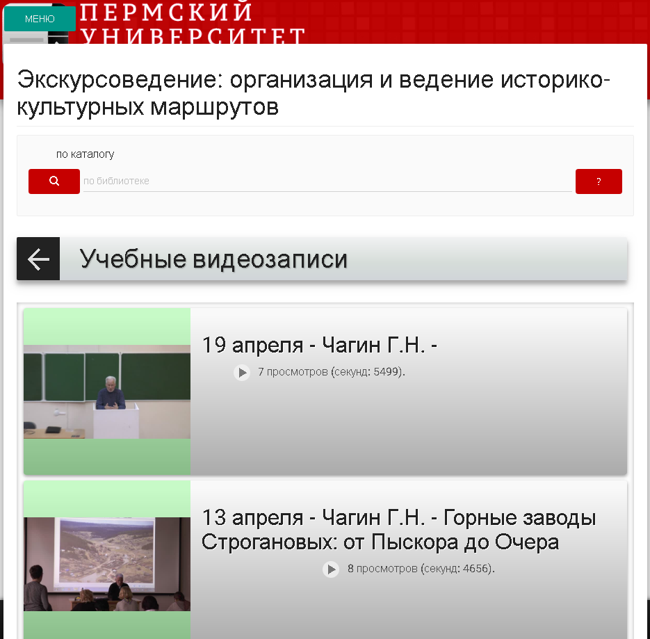 catalog_new_video_1.png