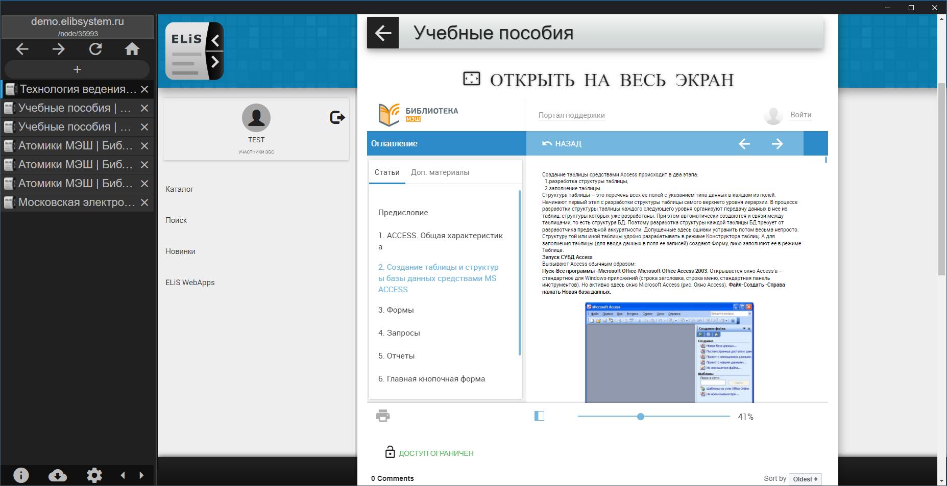 uchebnik-mos.ru2.png
