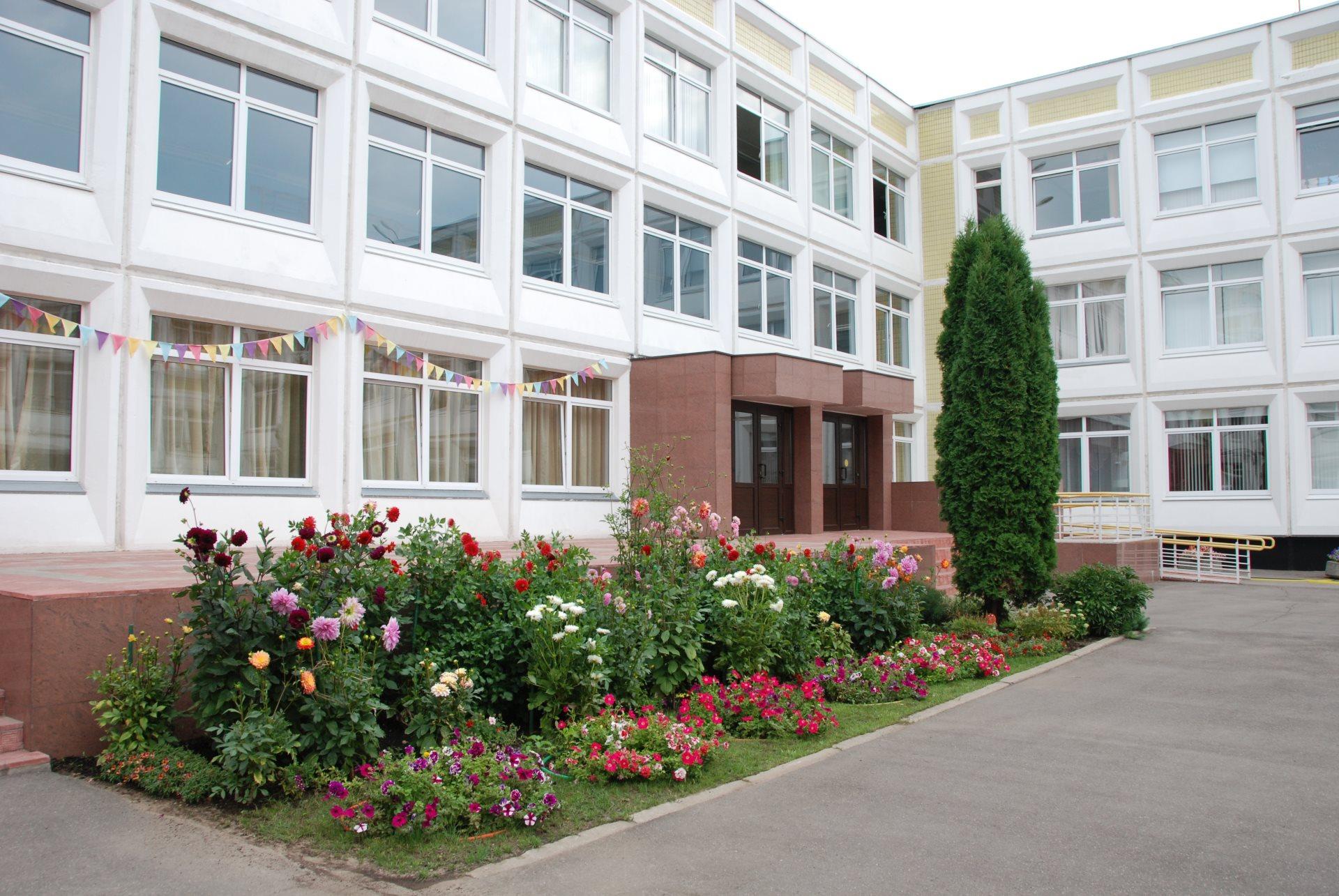 school_external.jpg