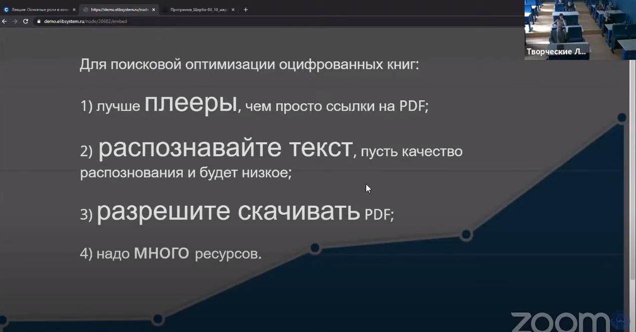 mgik-seo-optimization-digital-library.png