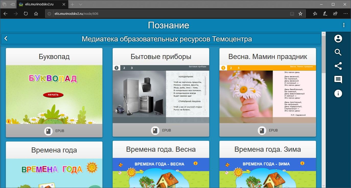 murino-temocenter-catalog.jpg